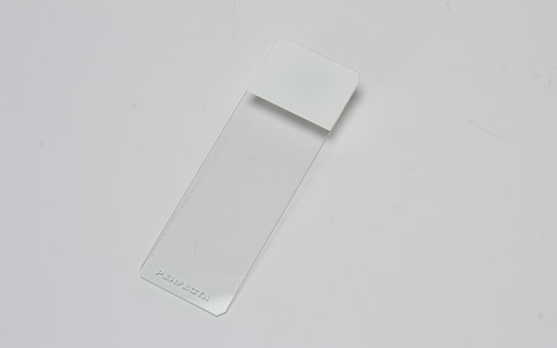 Lâmina sinalizada branca
